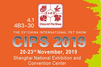 KISSGOORMING Will Attend The 23nd China International Pet Show (CIPS 2019)